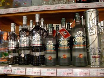 ウォッカ(Vodka)の魅力