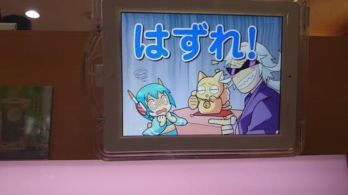 【悲報】ワイパチプロ、くら寿司でまさかの設定1を引いてしまい5000円の大負け😭