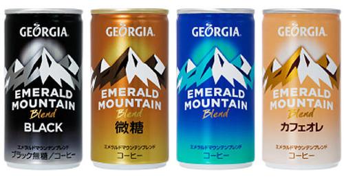 ジョージア外相「日本で『ジョージアといえば缶コーヒー』と言われた。違う、ワインだ」