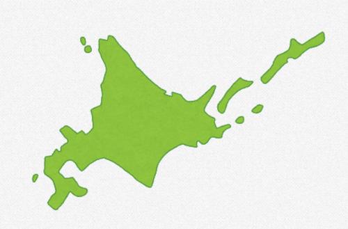 旭川のサラリーマン「仕事後に函館で飲んで札幌で締めのラーメン食べて知床の絶景見ながら帯広の自宅に帰るか!」