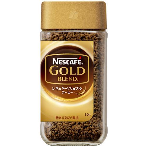 コーヒーは結局ゴールドブレンドが一番いいという風潮