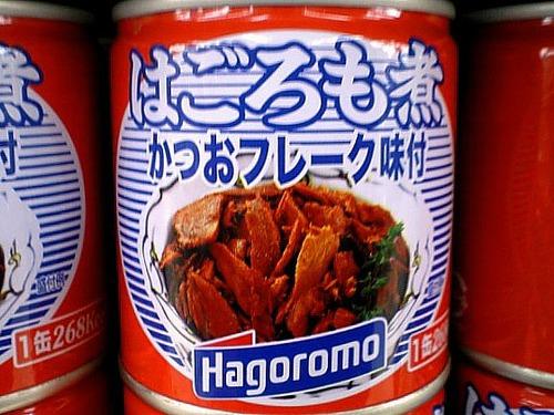 有能缶詰TOP3「シーチキン」「みかん」あと1つは?