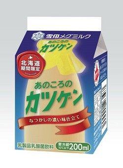 雪印、「あのころのカツゲン」を発売 昭和時代の瓶入りをイメージした濃い味仕立て
