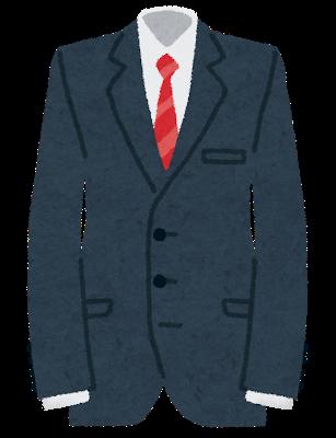 【急募】ドレスコードに自信ニキ