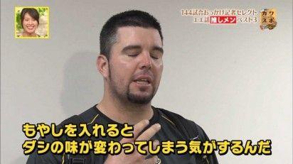 外国人が選ぶ日本一のラーメン → 一風堂