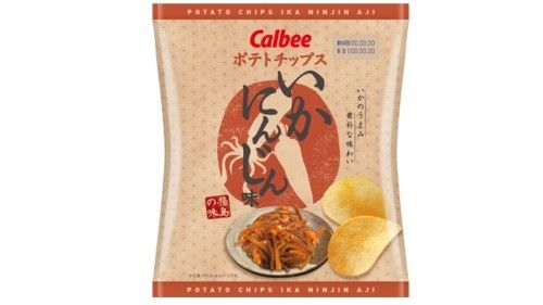 カルビー いかにんじん味のポテトチップス発売  いかにんじん・・・味?