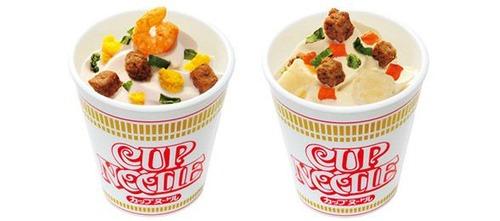 日清 「カップヌードル味」のソフトクリームを発売