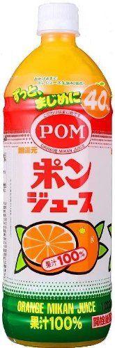 明日11月3日はみかんの日 松山空港で「ポンジュース蛇口」の無料試飲ができます