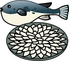 佐賀県「毒のないフグを育てた。フグ肝臓を食べさせてくれ!」→国「却下」
