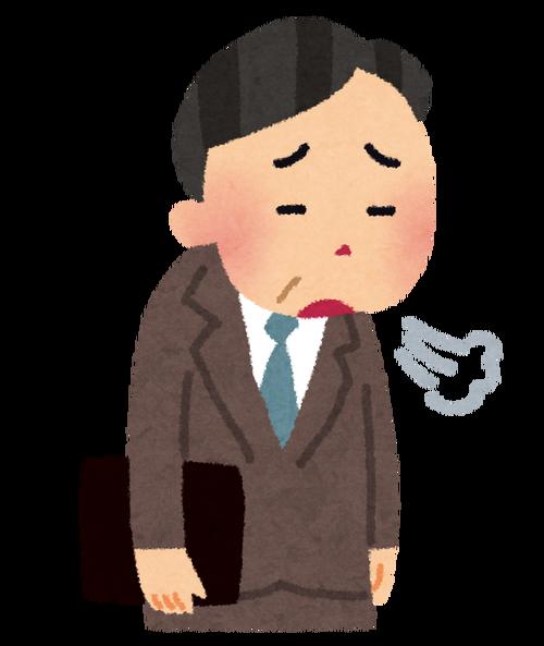 【悲報】平均的サラリーマンの昼食代500円