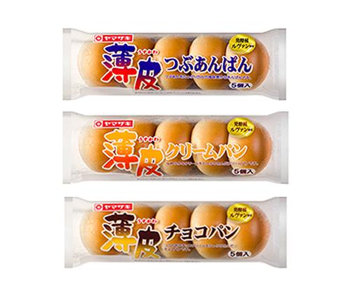 ヤマザキのちっこいパンが5個入ったシリーズwwwwwwwwww
