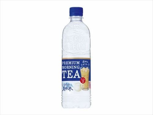天然水の透明なミルクティーってあるやん?