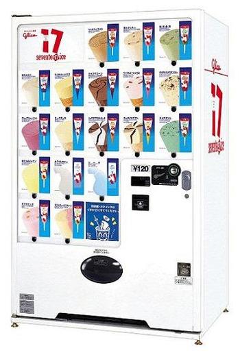 vending002