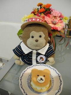くまケーキ