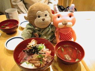 三崎港三食丼