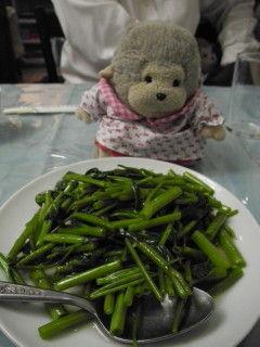 5空芯菜炒め