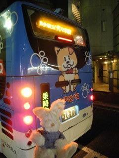 02ハチ公バスとささぎちゃん