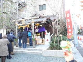 3茶の木神社