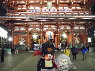 10浅草寺2