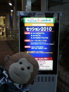 2010ルー