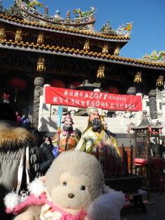 6-2関帝廟