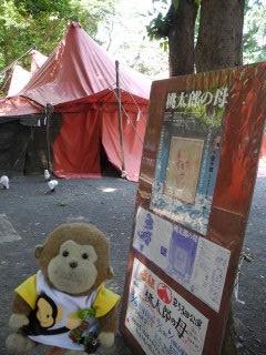 02赤テント