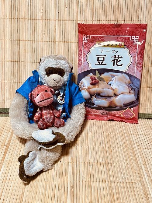 カルディ豆花素