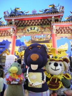 3関帝廟前