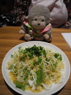 7グリーンサラダ