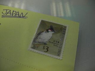 02-1切手