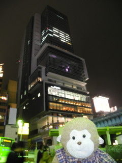 渋谷hikarie