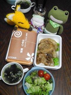 コサリの豚丼