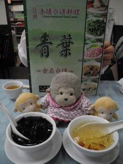 10台湾デザート