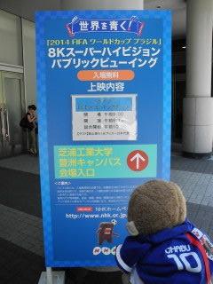 02PVポスター