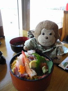 空港寿司2