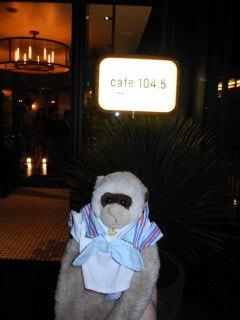 cafe1045