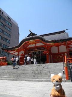 01花園神社