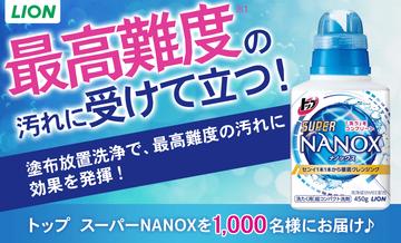 nanokkusu