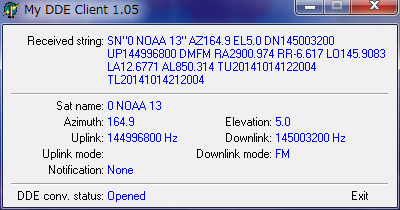 NOAA signal received with RTL-SDR and SDR Radio v2 0