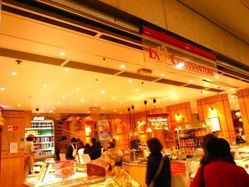 I paris la croissanterie - Office depot saint lazare ...