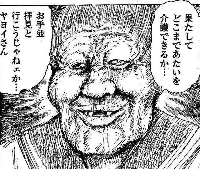 http://livedoor.blogimg.jp/chaco2008/imgs/7/6/760685eb.jpg