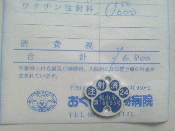 2012061312270001