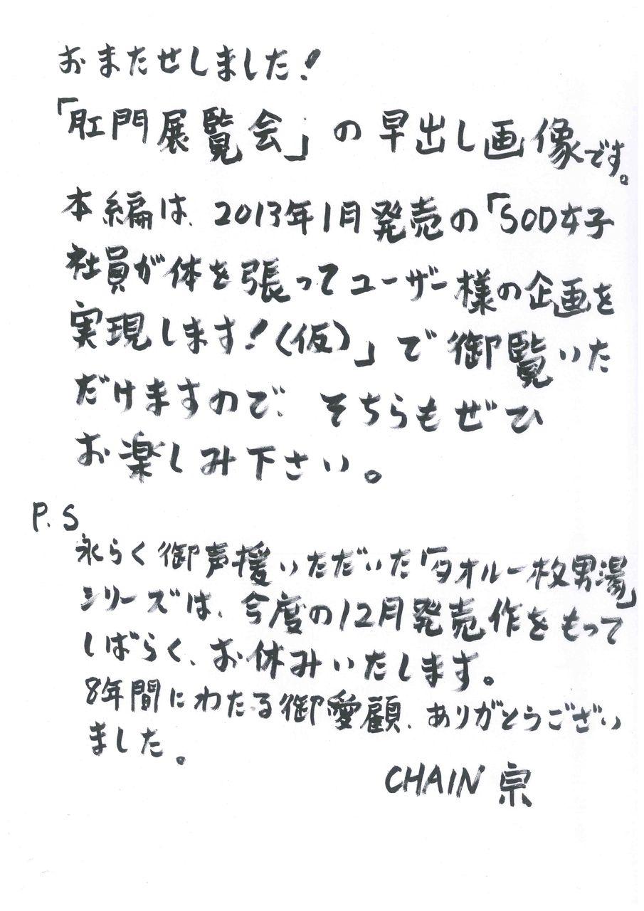 doc20121115182721_001