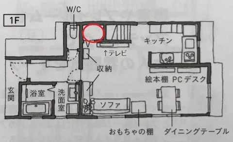 IMG_5248 (4) - コピー