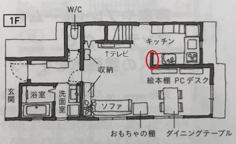 IMG_5248 (5) - コピー - コピー - コピー