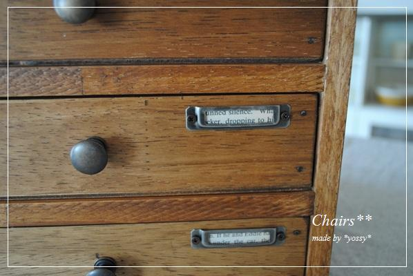 Chairs** ナチュラルなインテリアと雑貨の話