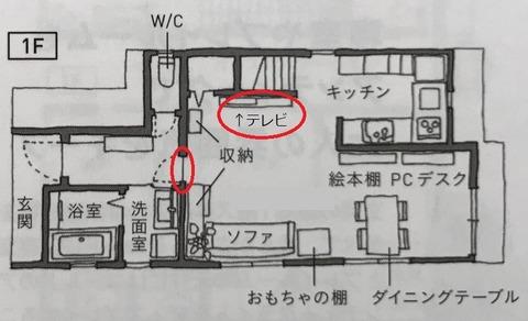 IMG_5248 (4) - コピー - コピー