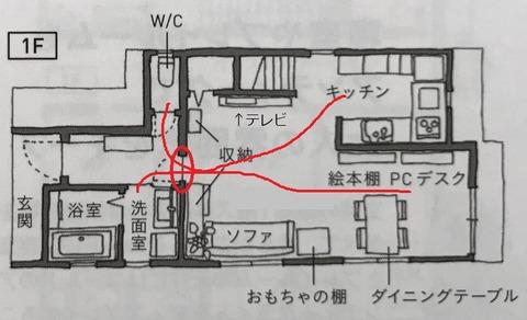 IMG_5248 (4) - コピー - コピー - コピー