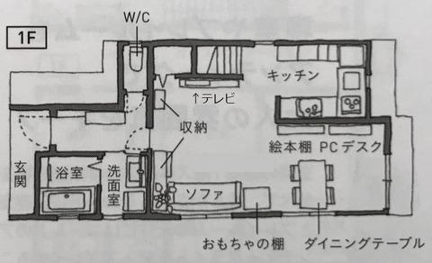 IMG_5248 (5) - コピー - コピー