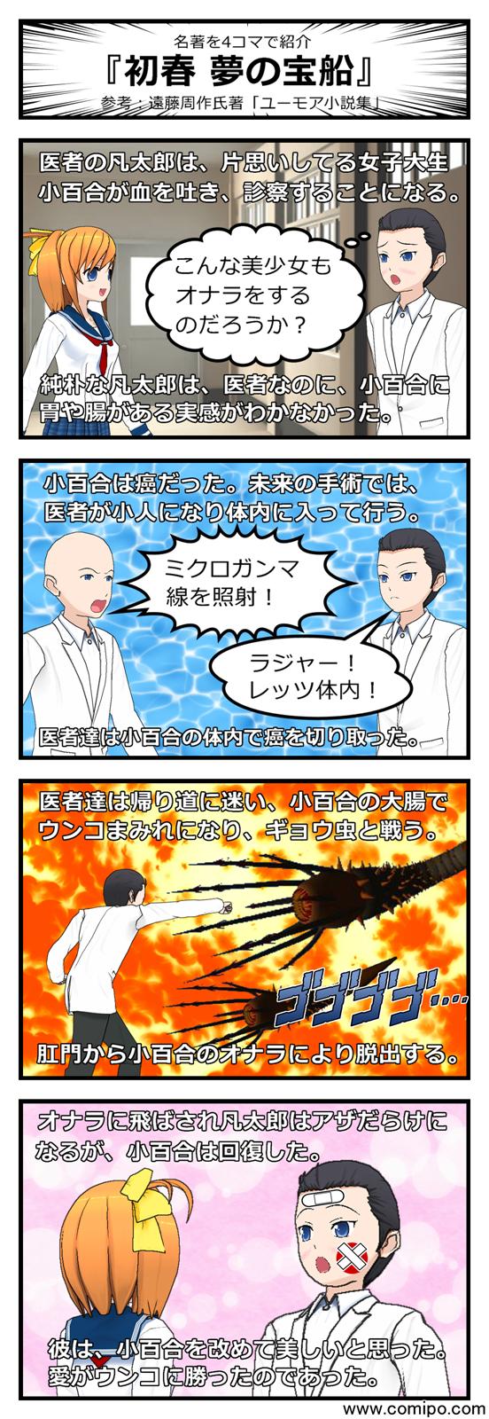 bell_001